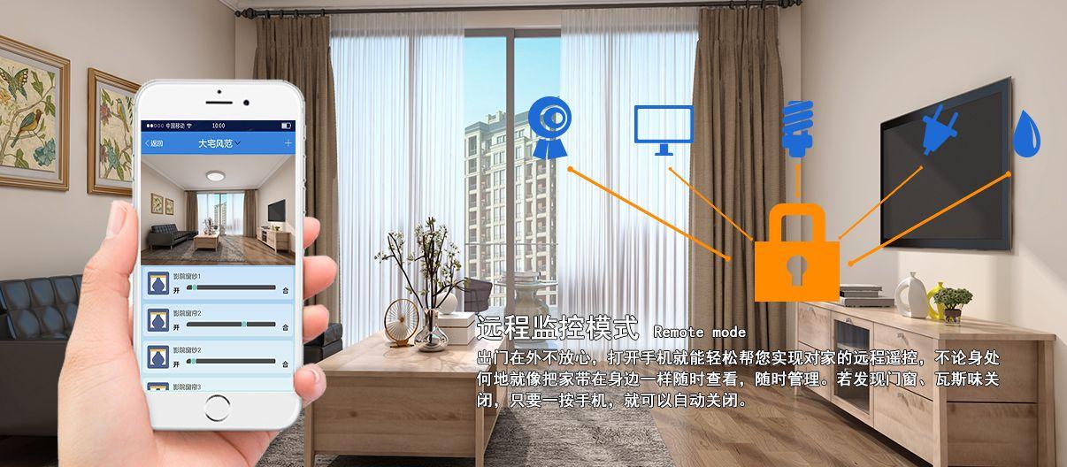 深圳博科智能科技有限公司
